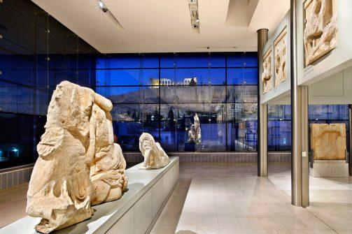 Sejour culturel à Athènes - Musée de l'Acropole