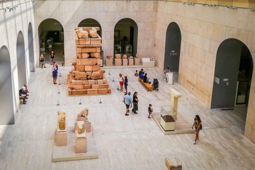 Musée archéologique national de Madrid
