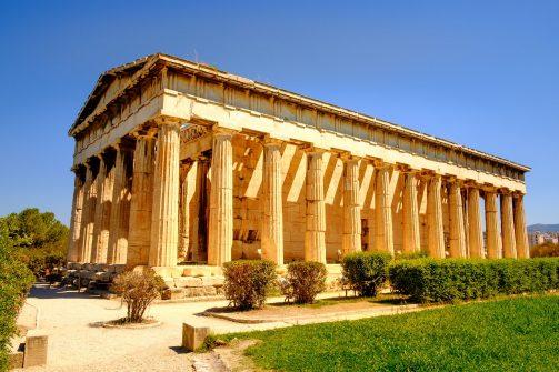 Séjour culturel à Athènes - Temple d'Héphaïstos