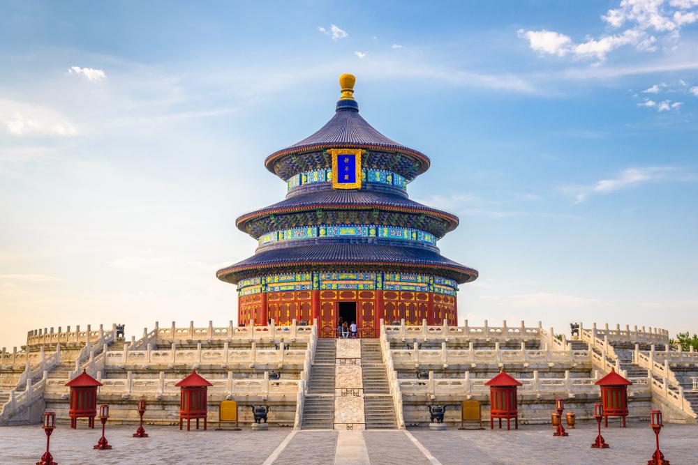 Temple du ciel (Pékin, Chine)