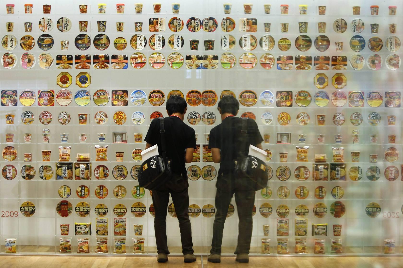 Musée des nouilles, Yokohama-Japon